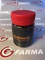 OXYMETHOLONE (оксиметолон) 50MG/CAP - ЦЕНА ЗА 100 КАПСУЛ купить в России